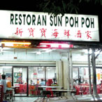 SeeFoon finds jewel in Pasir Pinji.