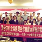 Taiwan to Explore Investment Opportunities in Perak