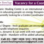 Centre for Prana Yoga & Self Transformation: Vacancy for a Coordinator