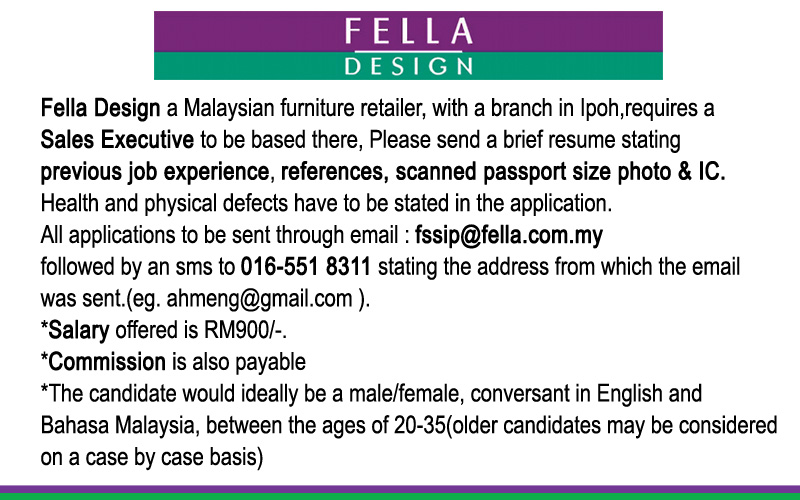 Fella Design vacancy
