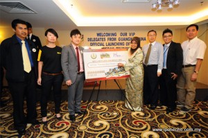 Tourism loyalty card launched