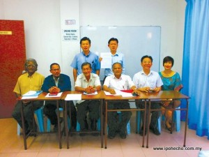 Ipoh City Councillors