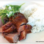 Cantonese Roast Duck Rice